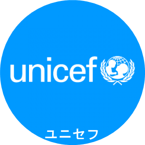 unicef1-300x300