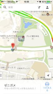 2014-04-01-13.35.49